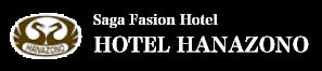 HOTEL HANAZONO